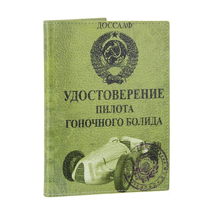 """Обложка для автодокументов Perfecto """"Гонка"""". VD-SU-03 Компания Игра"""