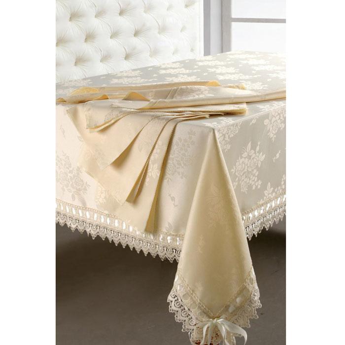 """Soft Line Комплект столовый """"SL"""", цвет: бежевый, 19 предметов. 08464"""