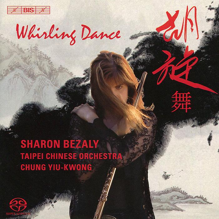 Sharon Bezaly, Taipei Chinese Orchestra. Whirling Dance (SACD)