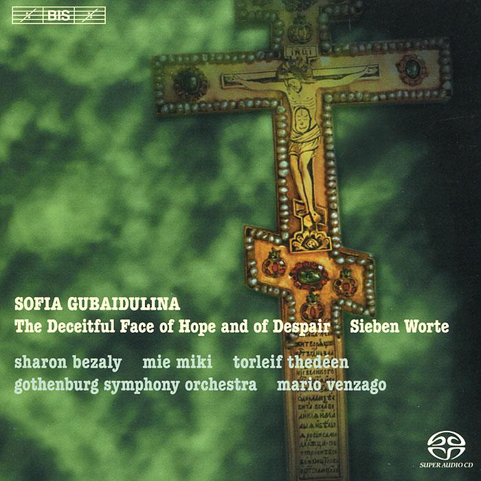 Gubaidulina. Flute Concerto. Sieben Worte (SACD)
