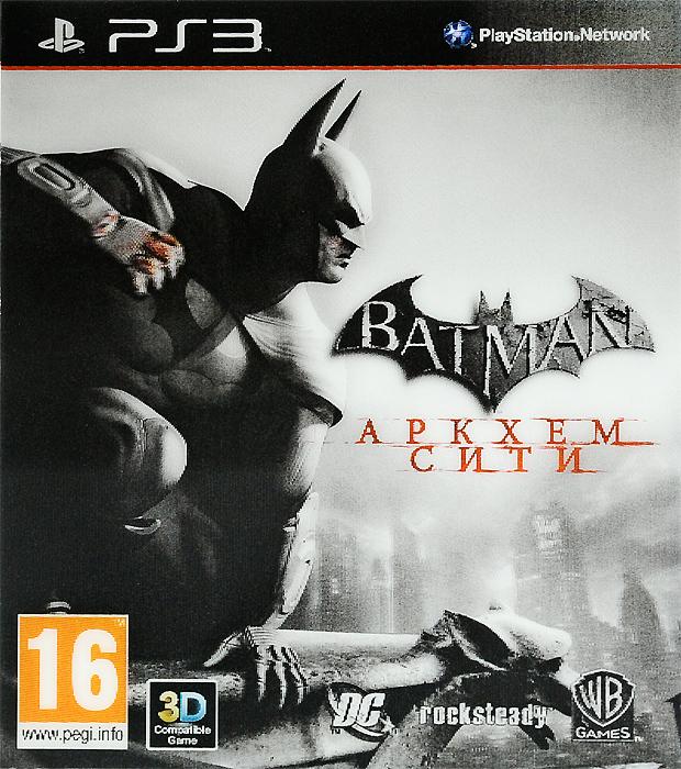 Batman: Аркхем Сити