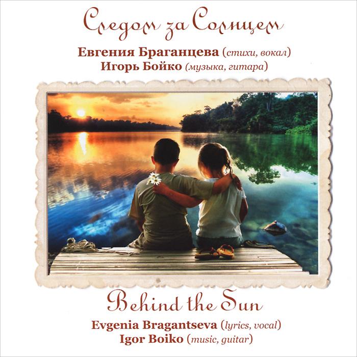 Издание содержит раскладку с фотографиями и дополнительной информацией на русском и английском языках.