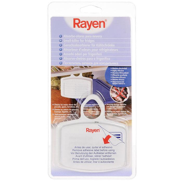 Поглотитель запаха для холодильника Rayen6315-RYБлагодаря естественным свойствам активированного угля, компактный поглотитель запахов Rayen целых три месяца будет сохранять воздух внутри вашего холодильника свежим. Он также предотвращает впитывание посторонних ароматов другими продуктами. Не занимает много места и удобно подвешивается. Предназначен для устранения нежелательных запахов внутри холодильника. Характеристики: Материал: пластик ABC, полиэстер. Состав фильтра: активированный уголь, полиуретановый носитель. Размер поглотителя: 11 см х 7,5 см х 2 см. Размер упаковки: 13,5 см х 26,5 см х 2 см. Артикул: 6315-RY.