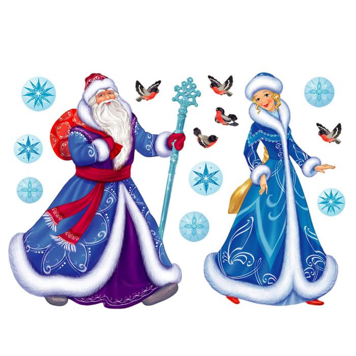 Украшение для стен и предметов интерьера Дед Мороз и СнегурочкаNF 5004Украшение для стен и предметов интерьера Дед Мороз и Снегурочка, с изображением Деда Мороза и Снегурочки поможет вам украсить дом в преддверии новогодних праздников. Подарите праздник вашему ребенку! Украшение состоит из 14 самоклеющихся элементов. Это украшение поможет вам украсить интерьер вашего дома и проявить индивидуальность. Преимущества украшений Декоретто: изготовлены из экологически безопасной самоклеющейся пленки с водоотталкивающей поверхностью; быстро и легко наклеиваются на обои, крашеные стены, дерево, керамическую плитку, металл, стекло, пластик; при необходимости удобно снимаются, не оставляют следов и не повреждая поверхность (кроме бумажных обоев); специальный слой защищает поверхность от влаги и выгорания. Декоретто - уникальный способ легко и быстро оживить интерьер, добавить в него уют и радость. Для вас открываются безграничные возможности проявить творчество и фантазию, придумать...