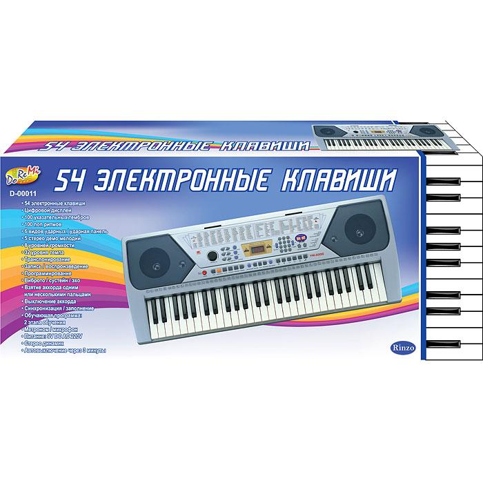 Синтезатор DoReMi, 54 клавиши, с микрофоном. D-00011D-00011Синтезатор DoReMi с жидкокристаллическим дисплеем и стерео динамиками привлечет внимание малыша и доставит ему много удовольствия от часов, посвященных игре с ним. Синтезатор имеет 54 музыкальных клавиши и множество кнопок, позволяющих добавлять различные звуковые эффекты при составлении мелодий, менять темп и ритм музыки: 100 тембров, 100 ритмов, 6 видов ударных, 5 стерео демо песен, 16 программируемых ударных инструментов, метроном, 32 уровня темпа, 8 уровней управления громкостью, две обучающие программы. На синтезаторе можно составить собственные мелодии, записать их и прослушать. В комплект с синтезатором входит микрофон, адаптер и подставка для нот. С помощью этого синтезатора ребенок сможет развить свои музыкальные способности и порадовать друзей и близких великолепным концертом. Порадуйте его таким замечательным подарком! Синтезатор может работать от сетевого адаптера или от 6 батареек типа АА.
