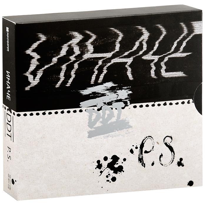 Издание содержит 60-страничный буклет с фотографиями и текстами песен на русском языке. Диски упакованы в Digi Pack и вложены в картонную коробку.