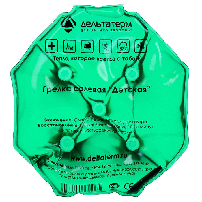Грелка солевая Детская, цвет: зеленый00-00000174Солевая грелка Детская в виде восьмигранника выполнена из очень прочной пленки ПВХ и наполнена раствором соли. В растворе плавает палочка-пускатель, которую достаточно слегка перегнуть и моментально начинается процесс кристаллизации соли с выделением тепла до температуры +52°C. Для того чтобы восстановить многоразовое изделие, необходимо положить его в кипящую воду на 10-15 минут и оно снова готово к работе. Гарантия - на 1000 запусков! Грелку можно использовать как холодный компресс для профилактики и лечения мигрени, ушибов, растяжений, носовых кровотечений, укусов насекомых, для сохранения свежести продуктов в дороге. Грелкой можно прогреть живот, ухо, нос, горло, а также он заменит горчичник. Солевая грелка, в отличие от горчичника, не дает побочных эффектов, таких как: жжение и аллергические реакции раздражающие кожу. Способствует рассасыванию уплотнений после прививок. Грелка сохраняет тепло от 30 минут до 4 часов. ...