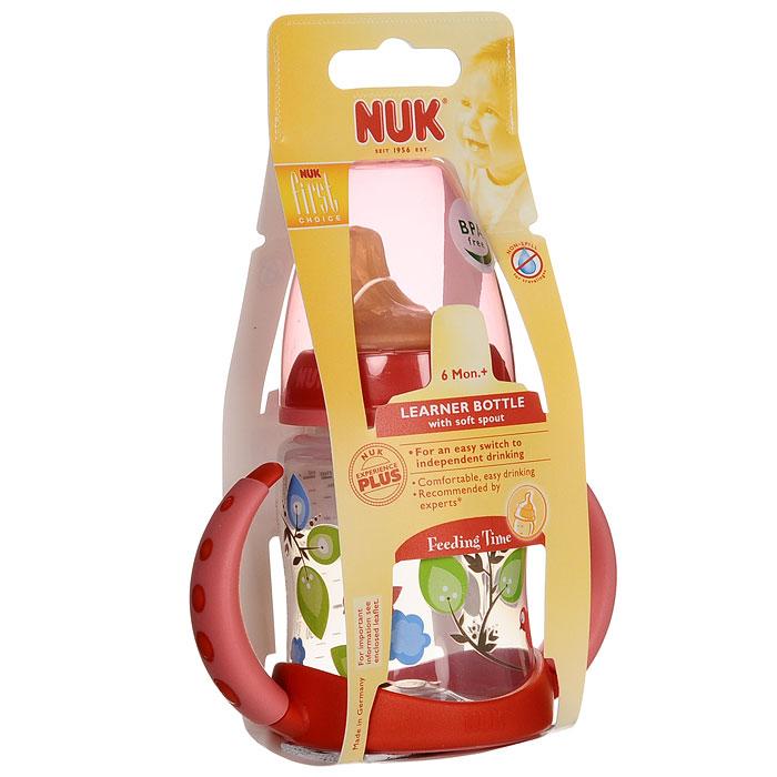 Бутылочка для питья NUK