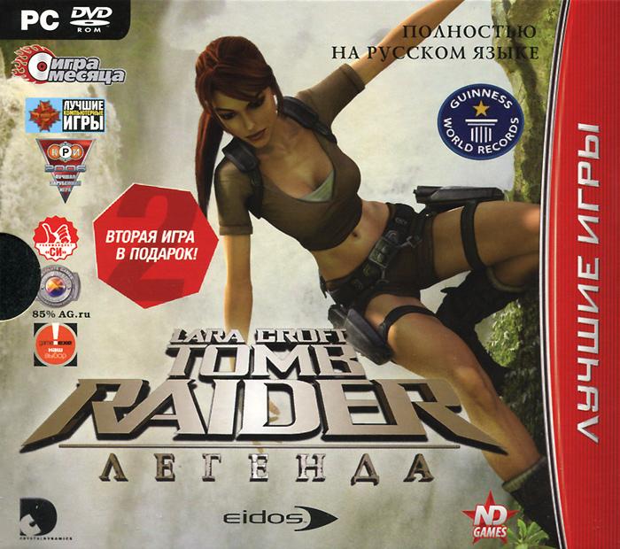 Lara Croft Tomb Raider: Легенда