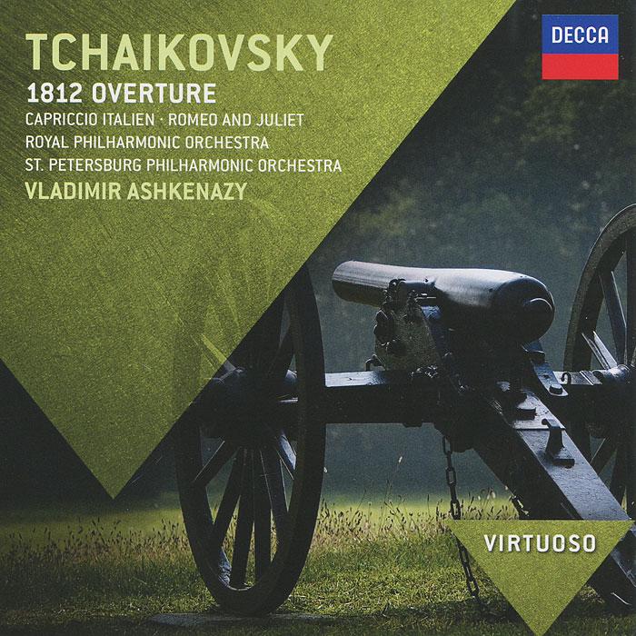 Tchaikovsky. 1812 Overture