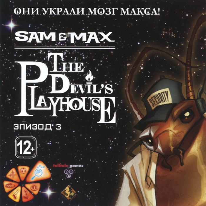 Sam & Max: The Devil's Playhouse Эпизод 3. Они украли мозг Макса!
