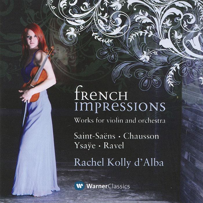 Издание содержит 16-страничный буклет с дополнительной информацией на английском и французском языках.
