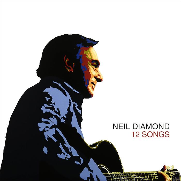 Zakazat.ru: Neil Diamond. 12 Songs. Special Limited Edition (2 LP)