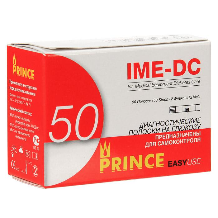 Диагностические полоски Prince, 2х25 шт153540Диагностические полоски Prince предназначены для прибора для определения уровня глюкозы в крови. В набор входят 2 флакона по 25 полосок и электронный ключ для настройки глюкометра.