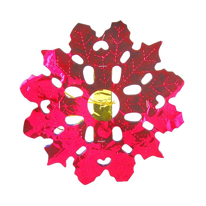 Гирлянда-растяжка Снежинка, 120 см0279-0012Гирлянда-растяжка, выполненная из металлизированной фольги в форме снежинки, украсит интерьер вашего дома или офиса к Новому году и создаст теплую и уютную атмосферу праздника. Откройте для себя удивительный мир сказок и грез. Почувствуйте волшебные минуты ожидания праздника, создайте новогоднее настроение вашим дорогим и близким. Характеристики: Размер: 20 см х 120 см. Материал: металлизированная фольга. Артикул: 0279-0012. Изготовитель: Китай.