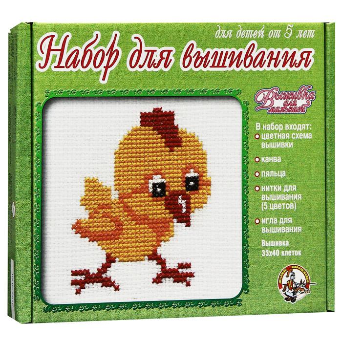 Набор для вышивания Цыпленок01099Набор для вышивания Цыпленок позволит вашему ребенку без труда освоить навыки вышивания крестиком. Все, что требуется для работы уже входит в набор. Благодаря подробной инструкции на упаковке ваш малыш сможет быстро и без проблем создать свой шедевр. Готовую вышивку можно будет вставить в рамку, и она станет отличным украшением для дома, а также великолепным подарком родным и близким. Вышивая, ребенок разовьет мелкую моторику рук, чувство вкуса и цвета.