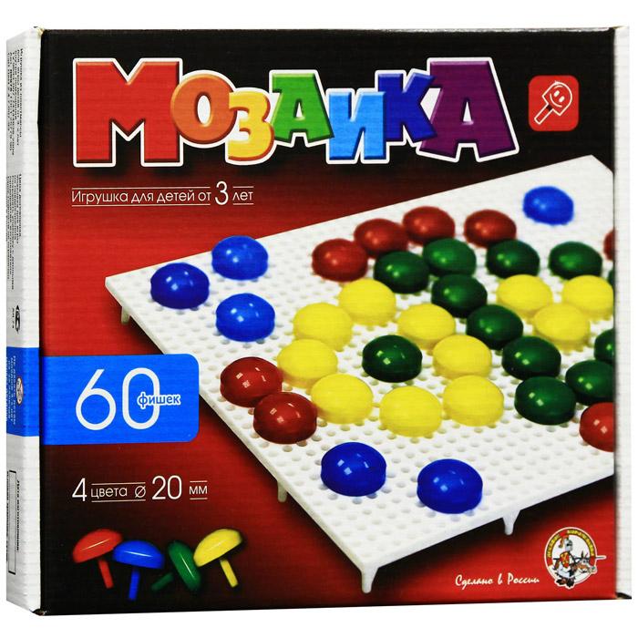 Мозаика, 60 фишек00978Мозаика - увлекательная развивающая игра для ваших детей. Она разовьет у ребенка творческие способности, воображение, координацию движений, мелкую моторику рук и ориентировку на плоскости. Рисунки, представленные на упаковке, являются только примером, так как эта универсальная мозаика раскрывает перед ребенком неограниченные возможности моделирования и создания множества своих собственных рисунков.