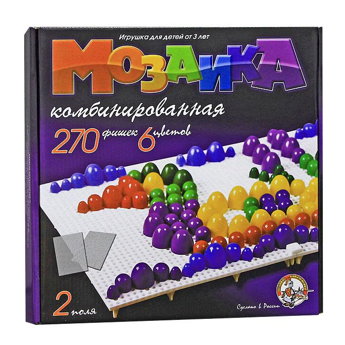 Мозаика комбинированная, 270 шт02002Мозаика - увлекательная развивающая игра для ваших детей. Она разовьет у ребенка творческие способности, воображение, координацию движений, мелкую моторику рук и ориентировку на плоскости. В комплект входит 270 фишек шести цветов, 2 игровых поля и три фишки для соединения полей. Рисунки, представленные на упаковке, являются только примером, так как эта универсальная мозаика раскрывает перед ребенком неограниченные возможности моделирования и создания множества своих собственных рисунков.