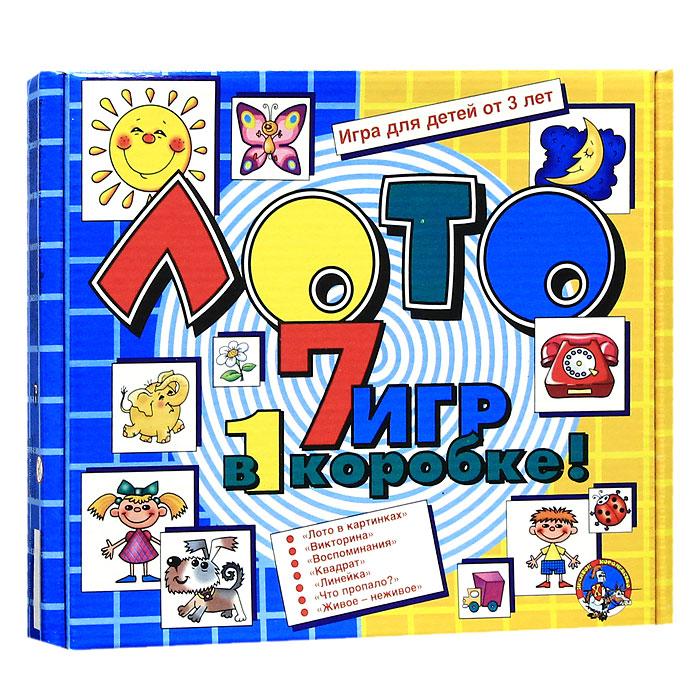 Обучающее лото Десятое королевство00042Обучающее и развивающее лото Десятое королевство состоит из семи игр: Лото в картинках, Викторина, Воспоминания, Квадрат, Линейка, Что пропало?, Живое - неживое. Лото не только познакомит малыша с предметами, но и поможет ему развить память и слух, во время поиска парных карточек. Обучающее лото рекомендуется использовать для расширения словарного запаса, формирования навыков произношения, закрепления изученного материала, а также для контроля усвоения учебного материала. Набор состоит из 10 игровых полей и 60 карточек с изображением людей, животных и различных предметов. Порадуйте своего ребенка таким замечательным подарком. Характеристики: Размер машинки: 18 см x 4,5 см x 9 см. Размер упаковки: 23 см x 20 см x 3,5 см.