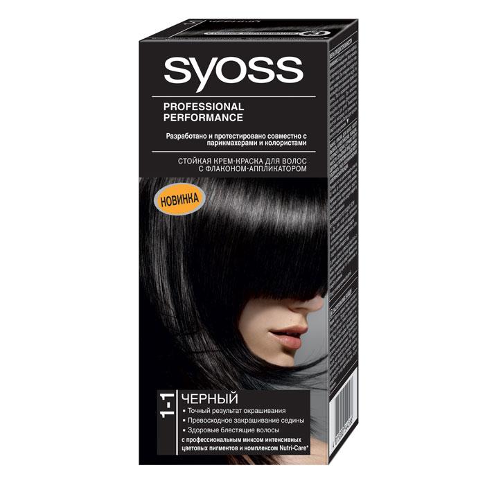 Крем-краска Syoss Color 1-1. Черный
