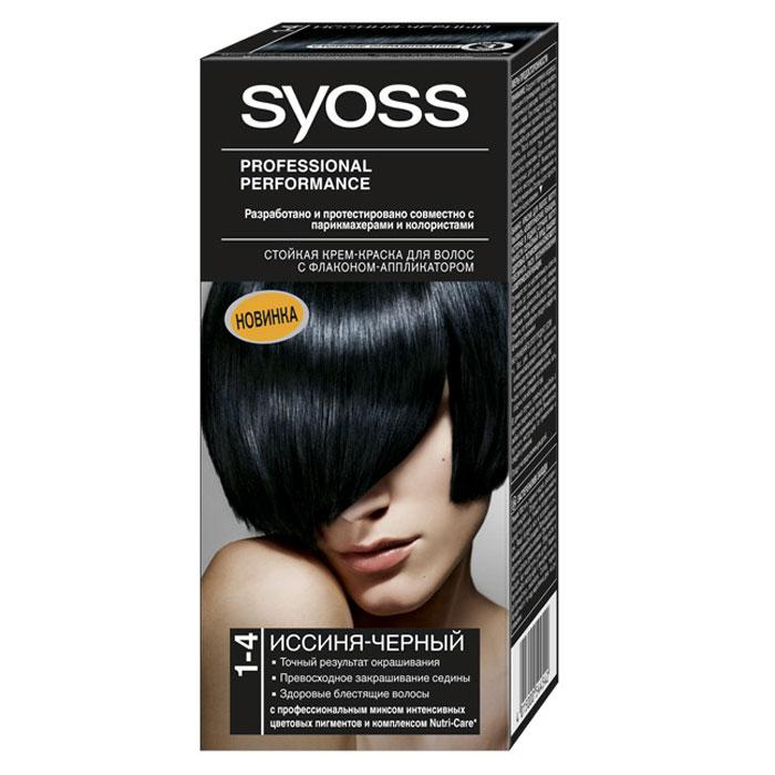 Крем-краска Syoss Color 1-4. Иссиня-черный93931021Стойкая крем-краска Syoss Color для волос с флаконом-аппликатором. Syoss Color - стойкая краска для волос профессионального качества, разработанная и протестированная совместно с парикмахерами-стилистами и колористами специально для домашнего использования. Высокоэффективная формула закрепляет интенсивные цветовые пигменты глубоко внутри волоса, обеспечивая насыщенный, точный результат окрашивания и блеск волос, а также превосходное закрашивание седины. Комплекс Nutri-Care с провитамином В5 и пшеничным протеином способствует восстановлению волос и защищает их поверхность - для здоровых, сильных и блестящих волос. Профессиональное качество окрашивания с профессиональным миксом интенсивных цветовых пигментов: Насыщенный цвет и блеск; Точный результат окрашивания; Превосходное закрашивание седины; Здоровые, сияющие волосы.