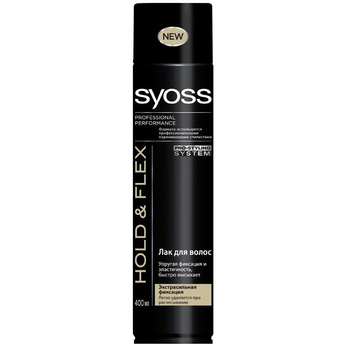 Лак для волос Syoss Hold & Flex, экстрасильная фиксация, 400 мл9034810Лак для волос Syoss Hold & Flex легко удаляется при расчесывании. 24 часа упругой фиксации и эластичности. Без склеивания, не оставляет следов. Помогает защитить волосы от вредного воздействия солнечных лучей. Syoss - стайлинг профессионального качества. Специальные формулы средств для укладки Syoss используются профессионалами парикмахерами-стилистами. Укладка выглядит великолепно каждый день, как будто вы только что от стилиста.