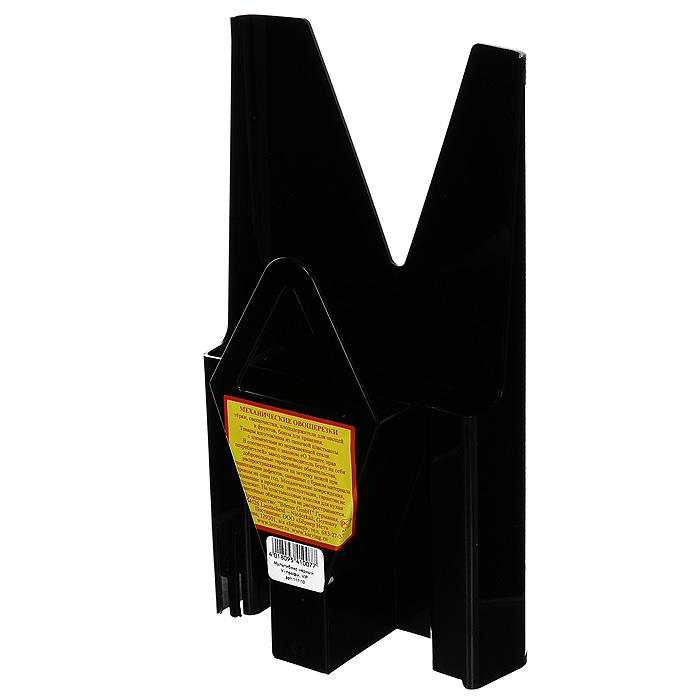 Мультибокс для овощерезки Borner V-Профи, цвет: черный 117/10
