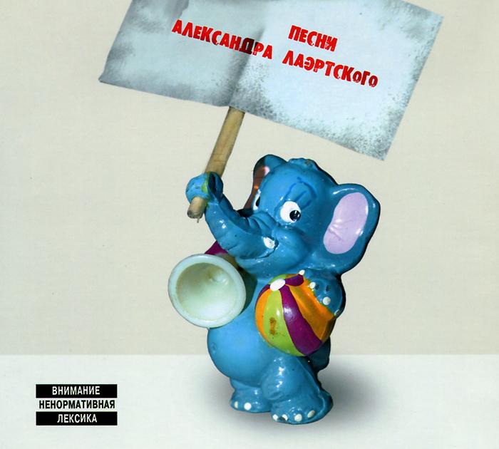 Внимание: содержит ненормативную лексику. Издание содержит фотографии и дополнительную информацию на русском языке на разворотах упаковки.