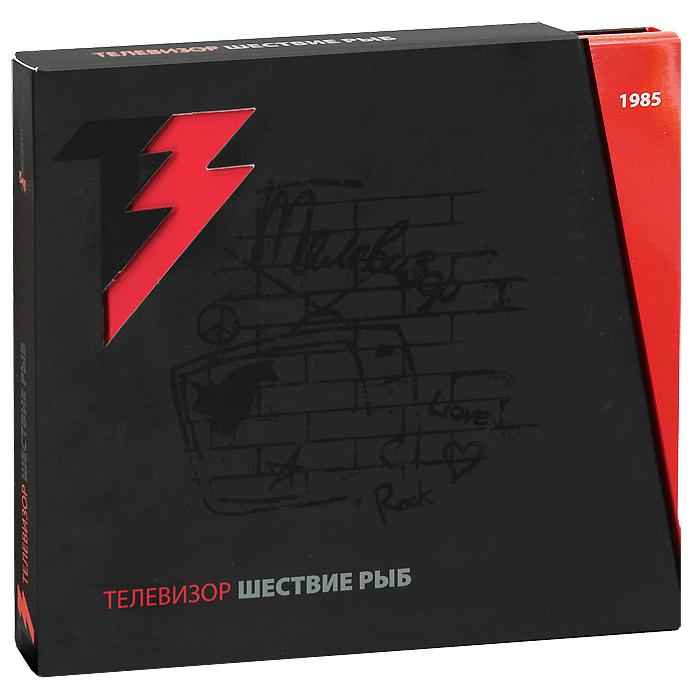 Издание содержит 24-страничный буклет с фотографиями и дополнительной информацией на русском языке. Диски упакованы в Digi Pack и вложены в картонную коробку.