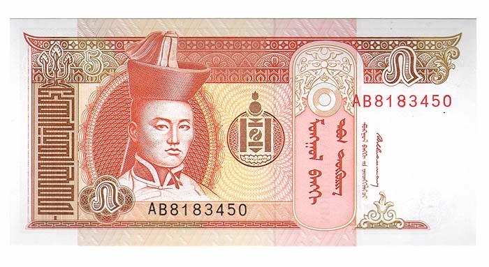 Банкнота номиналом 5 тугриков. Монголия, 1993 год131004Банкнота номиналом 5 тугриков. Монголия, 1993 год. Размер 12 х 5,9 см. Сохранность очень хорошая.