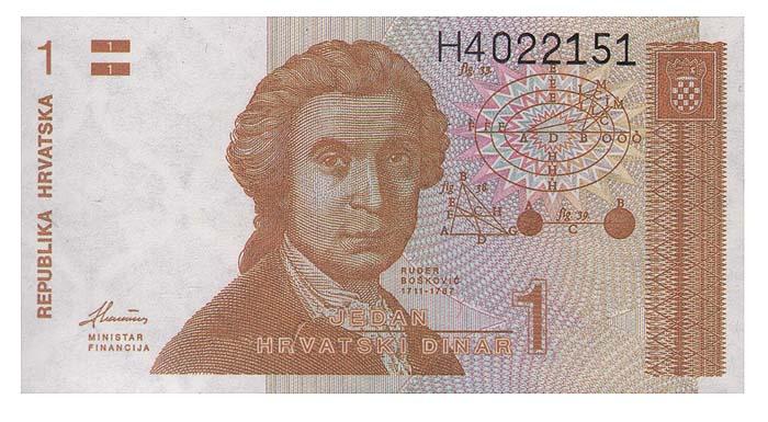 Банкнота номиналом 1 динар. Хорватия, 1991 год