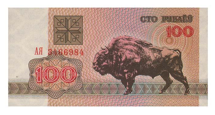 Банкнота номиналом 100 рублей. Республика Беларусь, 1992 год131004Размер 10,4 х 5,3 см.