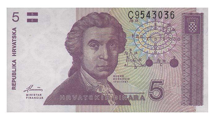Банкнота номиналом 5 динаров. Хорватия, 1991 год