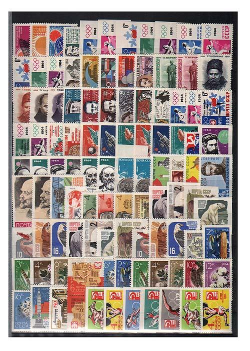 Годовой комплект марок за 1964 год, СССР131004Годовой комплект марок за 1964 год, СССР. Сохранность комплекта хорошая.