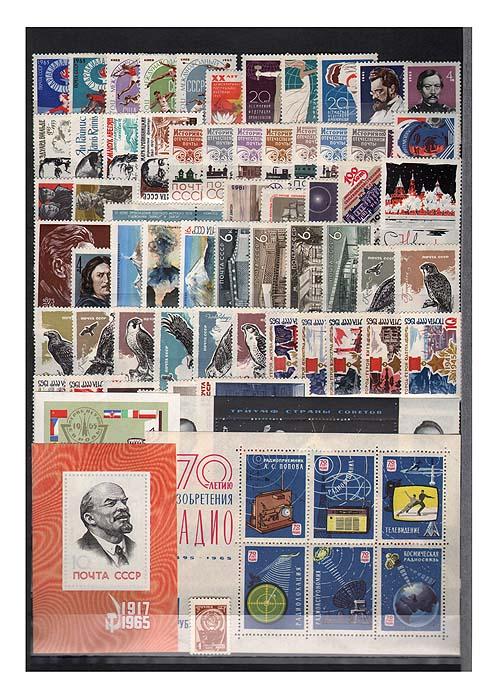 Годовой комплект марок за 1965 год, СССР131004Годовой комплект марок за 1965 год, СССР. Сохранность очень хорошая.