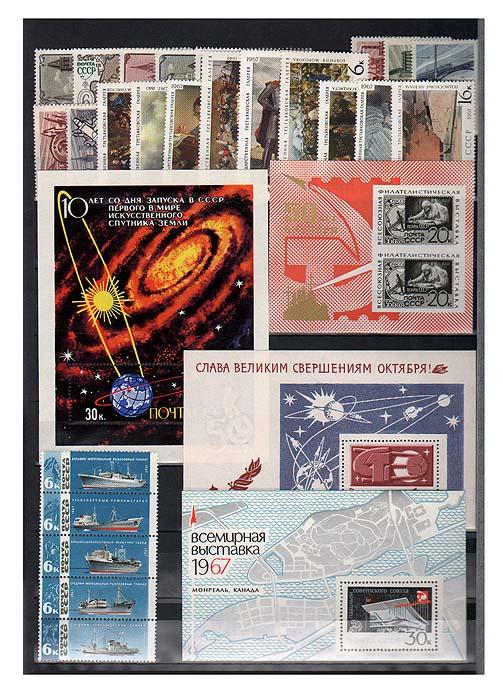 Годовой комплект марок за 1967 год, СССР131004Годовой комплект марок за 1967 год, СССР. Сохранность комплекта хорошая.