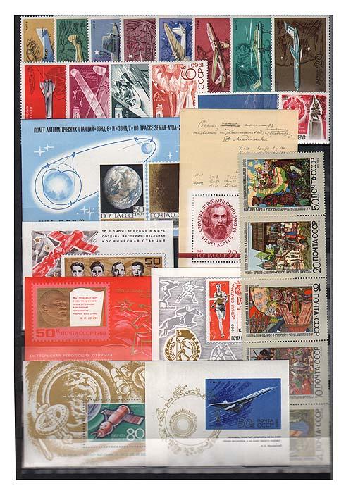 Годовой комплект марок за 1969 год, СССР131004Годовой комплект марок за 1969 год, СССР. Сохранность комплекта хорошая.