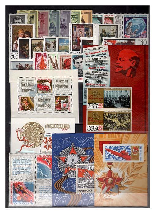 Годовой комплект марок за 1968 год, СССР131004Годовой комплект марок за 1968 год, СССР. Сохранность очень хорошая.