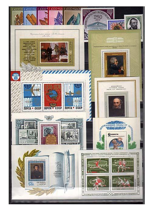 Годовой комплект марок за 1974 год, СССР131004Годовой комплект марок за 1974 год, СССР. Сохранность очень хорошая.