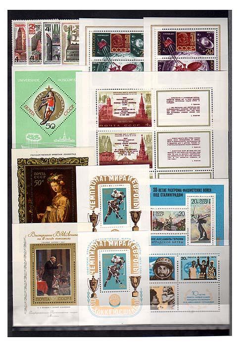 Годовой комплект марок за 1973 год, СССР131004Годовой комплект марок за 1973 год, СССР. Сохранность хорошая.