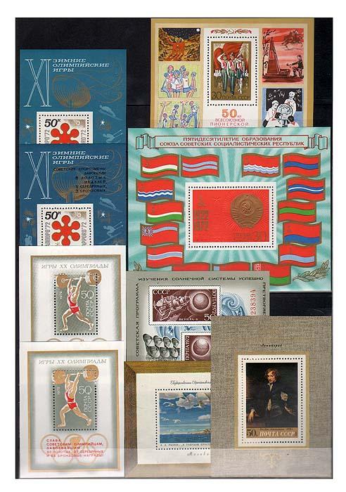 Годовой комплект марок за 1972 год, СССР131004Годовой комплект марок за 1972 год, СССР. Сохранность хорошая.