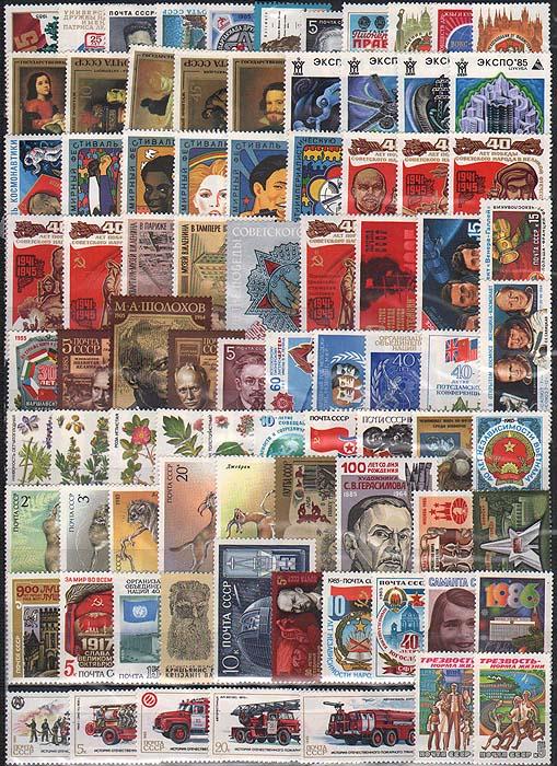 Годовой комплект марок за 1985 год, СССР131004Годовой комплект марок за 1985 год, СССР. Сохранность хорошая.