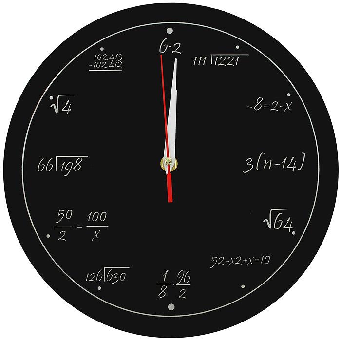 Настенные античасы Забавная математика. 9267192671Настенные античасы Забавная математика своим эксклюзивным дизайном подчеркнут оригинальность интерьера вашего дома. Античасы выполнены из стекла с обратным механизмом хода, цифры расположены на циферблате против часовой стрелки. Вместо цифр на циферблате - математические действия. Эти часы станут прекрасным подарком людям ценящим чувство юмора и практичность.
