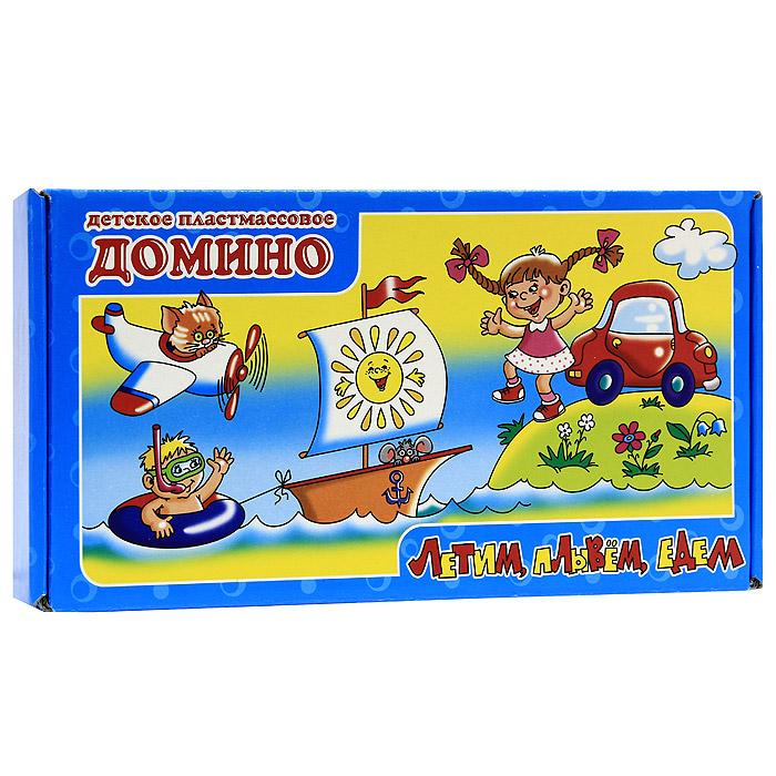 Детское домино Едем, плывем, летим. 0003500035Детское домино Едим, плывем, летим не только развлечет вашего ребенка, но и разовьет его внимательность, логику и кругозор. Домино включает 28 пластиковых фишек с изображениями различных транспортных средств. Каждый игрок берет по четыре фишки, игру начинает тот, у кого есть фишки с двумя одинаковыми картинками. Игрок кладет дубль на середину, далее по часовой стрелке. В свой ход игрок должен добавить цепочку с любого свободного конца одну фишку так, чтобы одна из картинок на ней совпала с картинкой на конце цепочки. Если на руках нет подходящей фишки, участник игры идет на базар и берет по одной фишке до результативной. Выигрывает тот игрок, кто первым выложил все свои фишки. Игра ведется до тех пор, пока предпоследний ее не закончит, а если ни один игрок не может сделать следующий ход, то выигрывает тот, у кого на руках осталось меньше всего фишек. Игра предполагает 4 варианта игры. Характеристики: Количество игроков: 2-6 человек. Размер...
