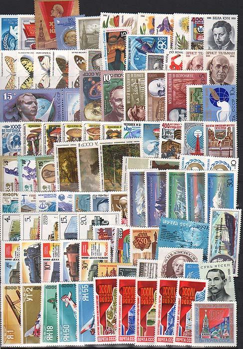 Годовой комплект марок за 1986 год, СССРОС27728Годовой комплект марок за 1986 год, СССР. Сохранность очень хорошая.