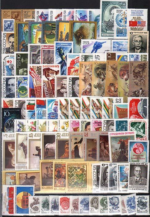 Годовой комплект марок за 1988 год, СССР131004Годовой комплект марок за 1988 год, СССР. Сохранность хорошая.