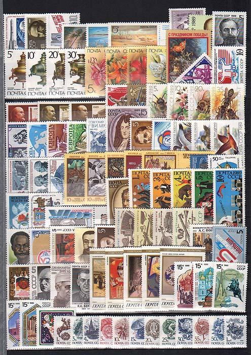 Годовой комплект марок за 1989 год, СССР131004Годовой комплект марок за 1989 год, СССР. Сохранность хорошая.
