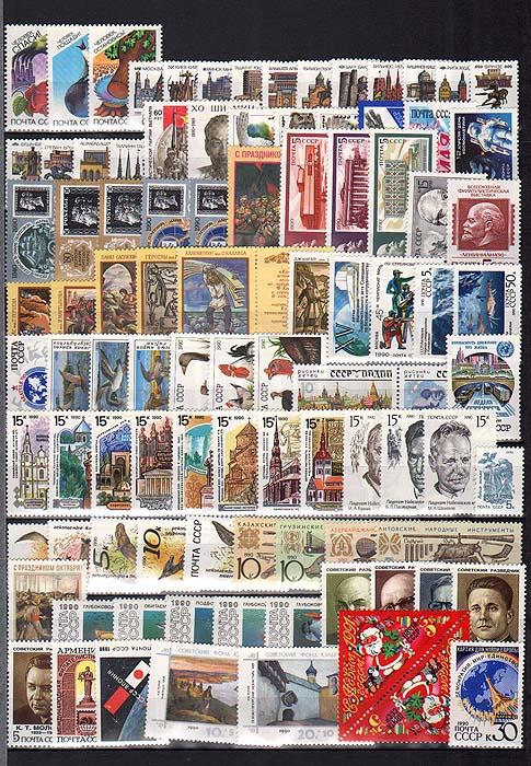 Годовой комплект марок за 1990 год, СССР131004Годовой комплект марок за 1990 год, СССР. Сохранность хорошая.
