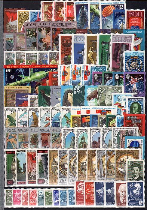 Годовой комплект марок за 1978 год, СССР131004Годовой комплект марок за 1978 год, СССР. Сохранность хорошая.