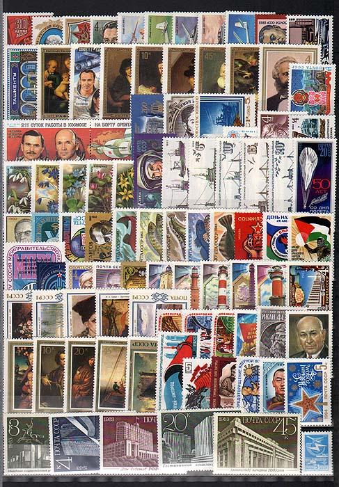 Годовой комплект марок за 1983 год, СССР131004Годовой комплект марок за 1983 год, СССР. Сохранность хорошая.